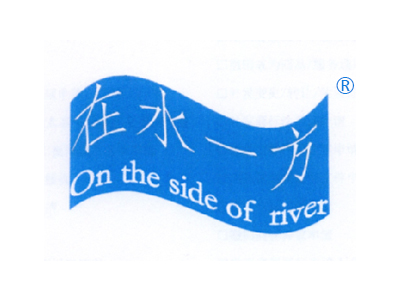 在水一方 ON THE SIDE OF RIVER